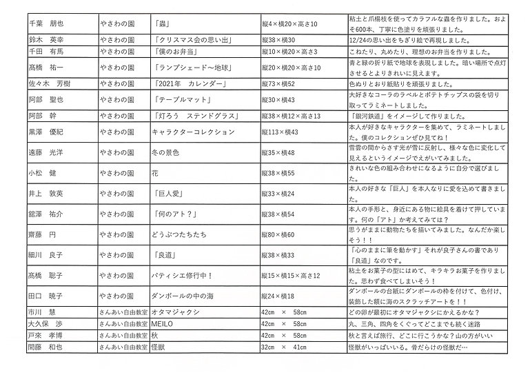 scan-007.jpg