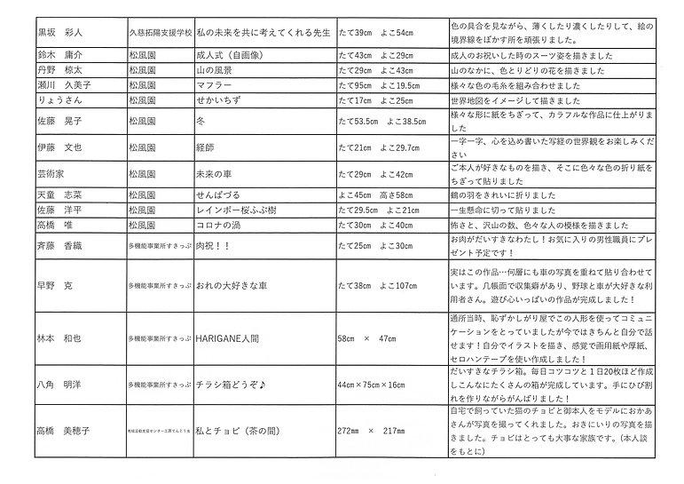 scan-005.jpg