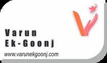 varun ek goonj logo with box and details