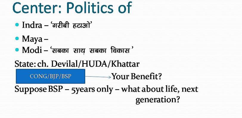 Explanation of Politics of Different Politicians