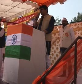 Jai Kissan Aandolan ka Aagaaz