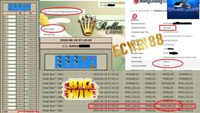 GreatBlue RM6500