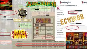 Archer RM4600