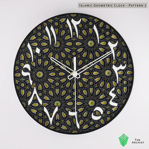 Islamic Geometric Clock: Pattern 7