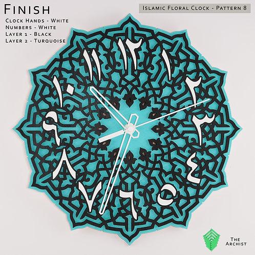 Islamic Floral Clock - Pattern 8