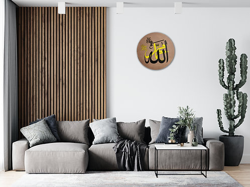 Contemporary Laser Cut Calligraphy,  Allah (Jalla Jalāluhu)  and  Muhammad (SAW)
