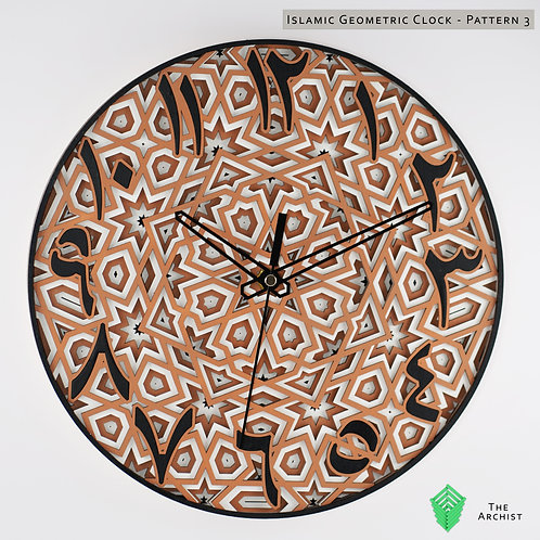 Islamic Geometric Clock: Pattern 3