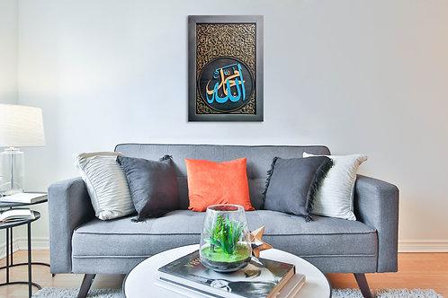 Framed Arabesque Pattern and Calligraphy,  Allah (Jalla Jalāluhu) & Muhammad SAW