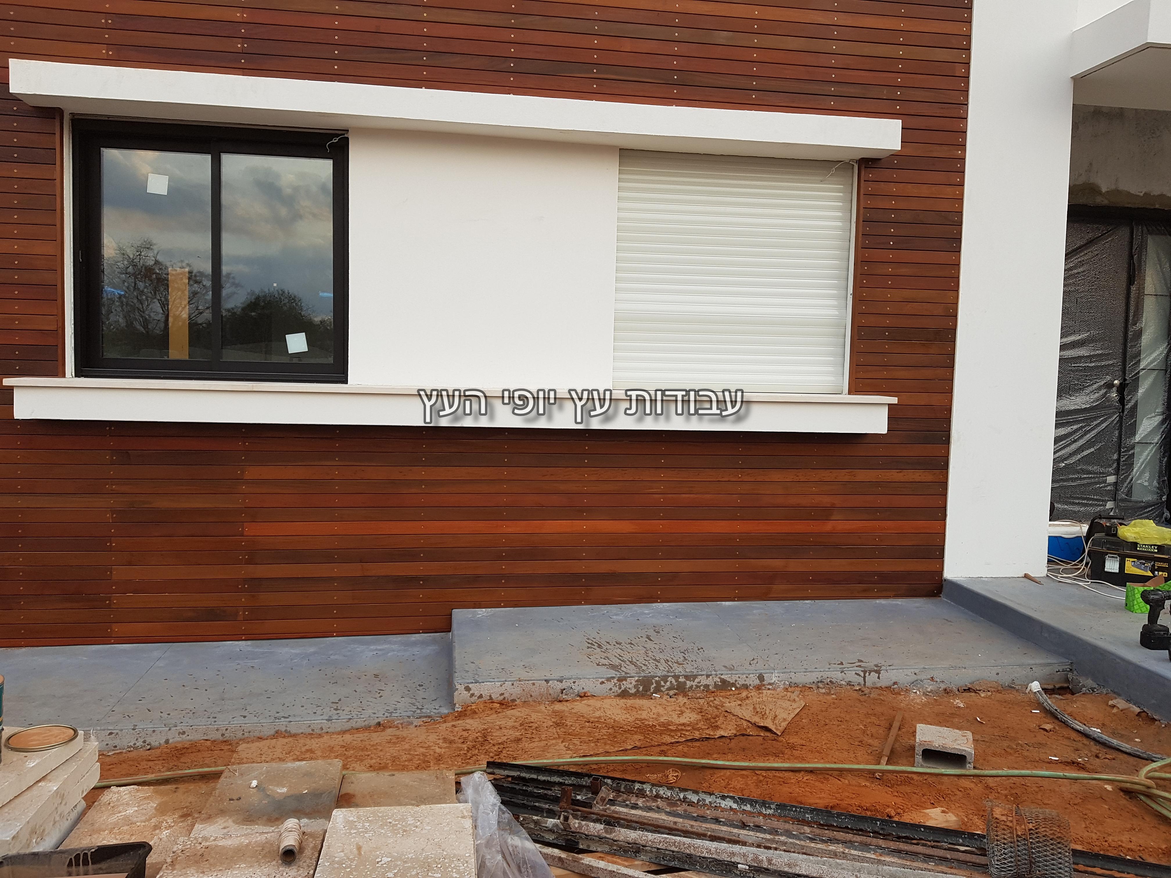 חיפוי קיר מעץ איפאה (1)