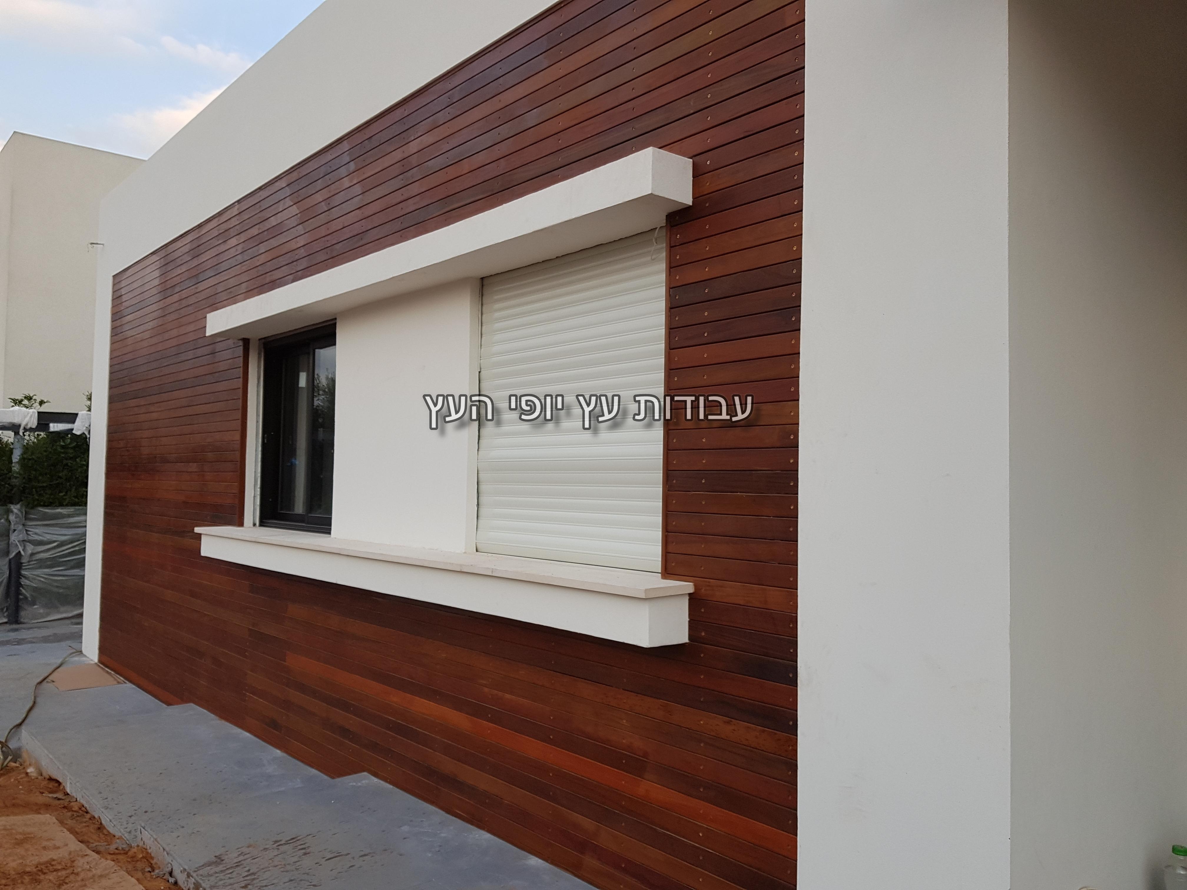 חיפוי קיר מעץ איפאה (3)