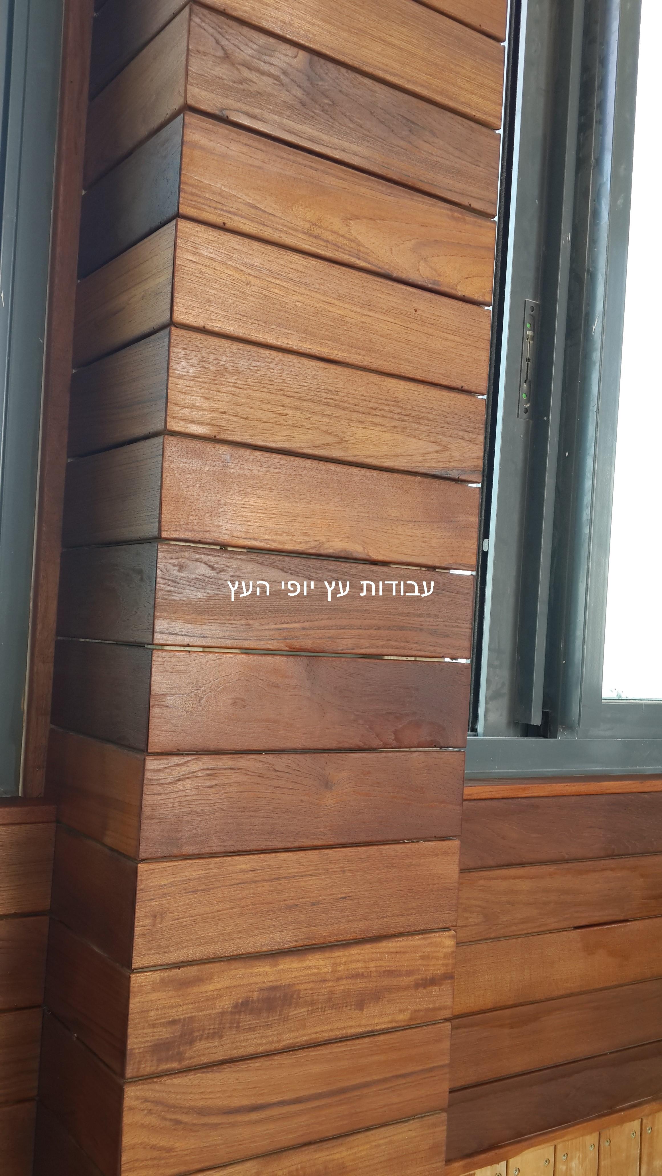 חיפוי קיר מעץ טיק בורמזי