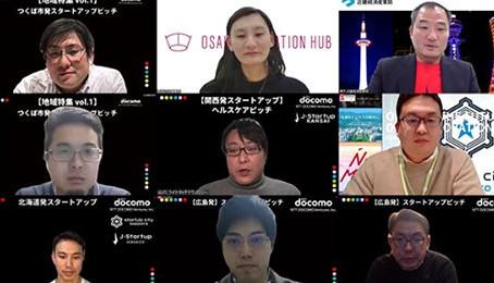 日経XTECHにライトタッチテクノロジーの記事が掲載されました。