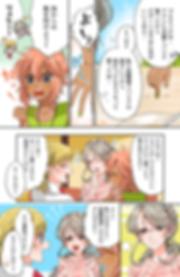 comic2-4.png