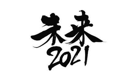 日本最大級のピッチコンテスト「未来2020」にて