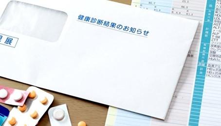 SankeiBiz3月12日(金)にライトタッチテクノロジー株式会社が紹介されました。