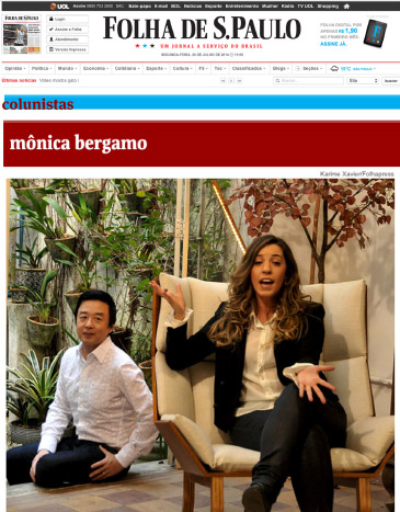 Aug/2014 - Folha de S. Paulo
