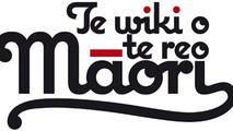 Kia Kaha Te Reo Māori - Let's make the Māori language strong.