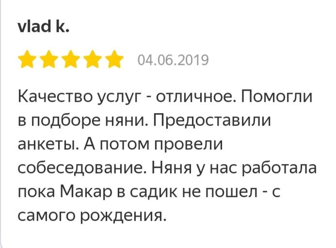 Отзыв - Vlad.k