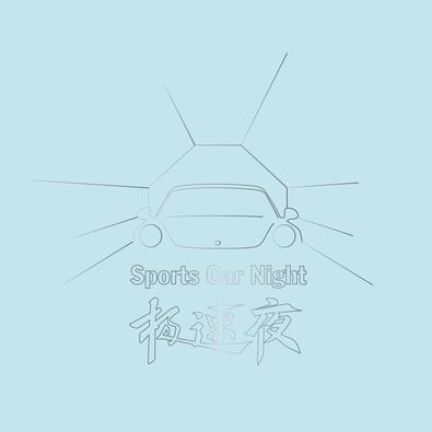 Porsche Sports Car Night icon.png