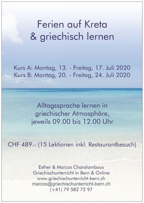 flyer 1.jpg