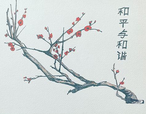 Japanese Art 1.jpg