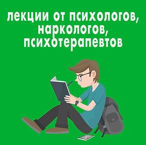 Лекции.jpg