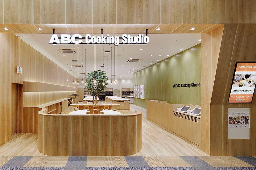 abc_atsuta_001.jpg