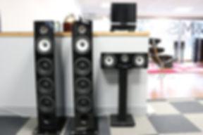 Home audio stereo hifi loudspeakers