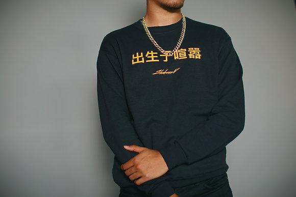 "Chinese ""Born To Hustle"" Sweatshirt"