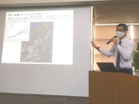 「森林景観モデルを用いた森林の多面的機能評価の方向性」について講演しました