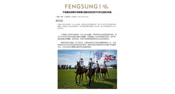 Feng Sung.com 20/08/17