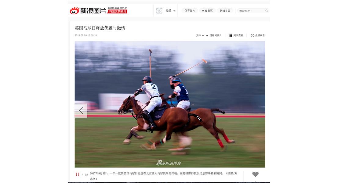 Sina.com.cn 05/09/17