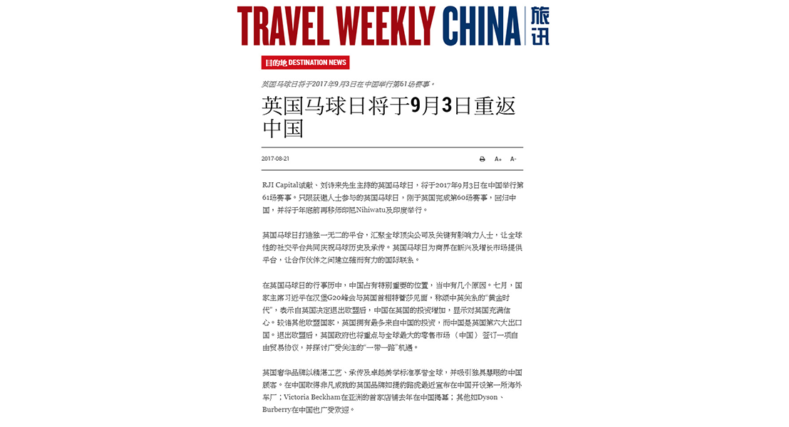 Travel Weekly China.com 21/08/2017