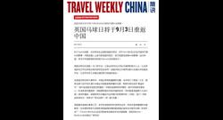 Travel Weekly China.com 21/08/2017