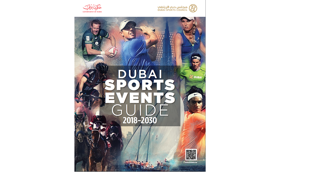 Dubai Sports Event Guide