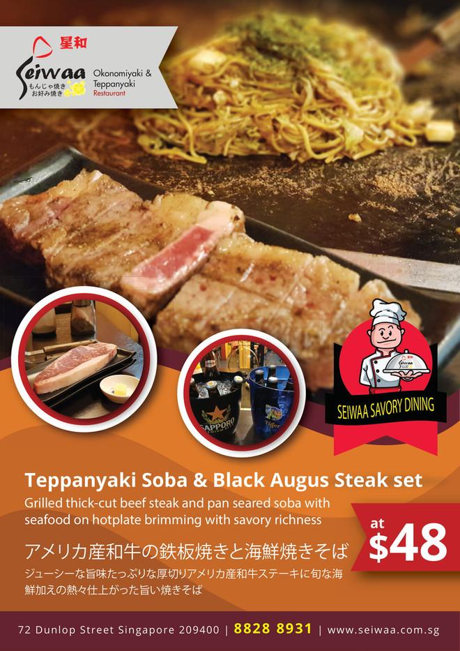Seiwaa Yakisoba and Augus beef