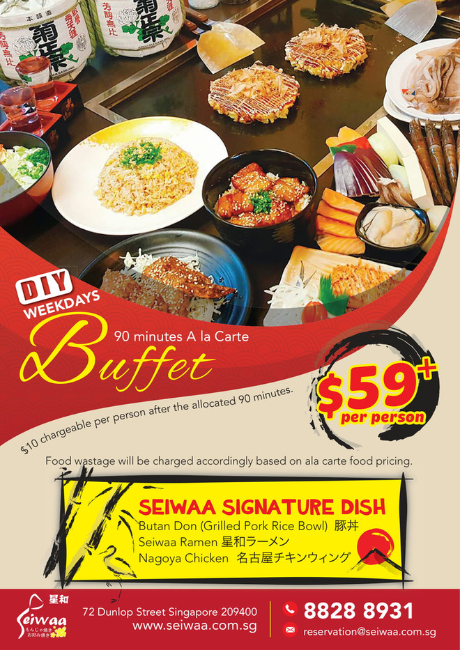 Seiwaa Weekdays DIY Buffet 2020-1.jpg