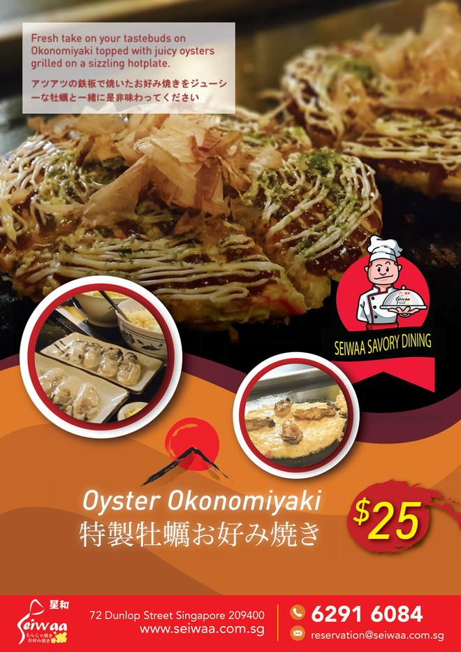 Oyster Okonomiyaki
