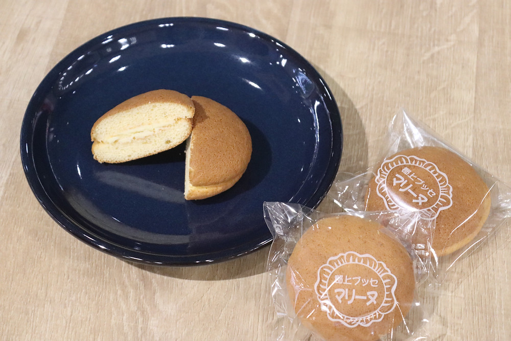 バタークリームの極み!ロングセラー品「郡上ブッセ マリーヌ」90円/Hiro's