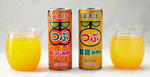 長崎県のご当地スーパー食「「金太洋 つぶオレンジみかん」太洋食品