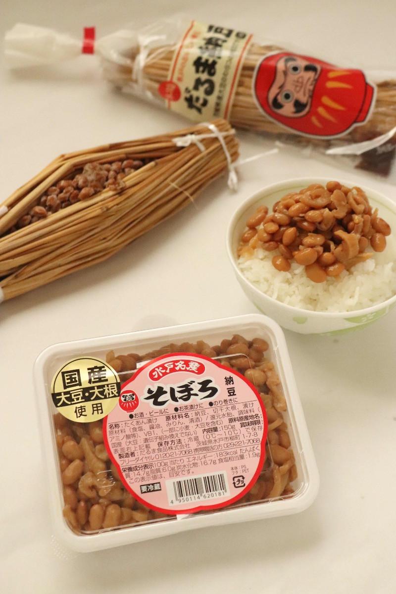 茨城県内全域の主要スーパーで取り扱いあり。150グラム300円(税別参考価格