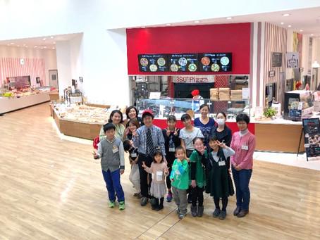 開催報告「子ども向け食育イベント in ご当地スーパー」報告