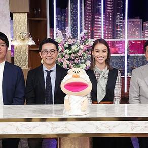 9月16日(水)放送テレビ東京系列「ソクラテスのため息」出演のお知らせ
