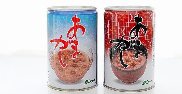 沖縄県内の主要スーパーで販売。430グラム180円(税別参考価格)