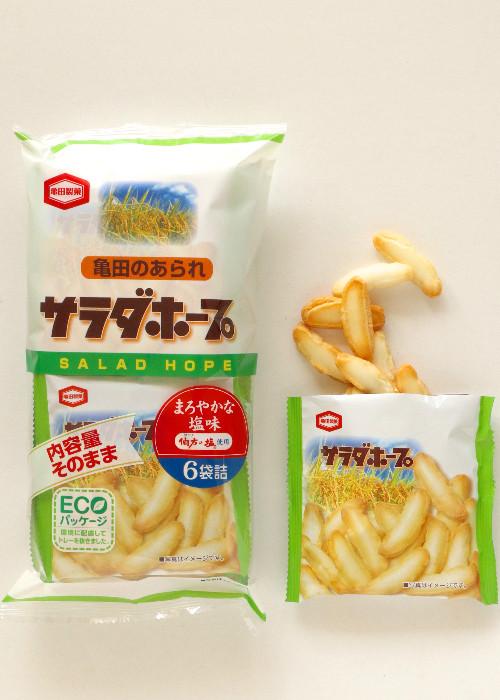 ご当地スーパー食【新潟 サラダホープ/亀田製菓】