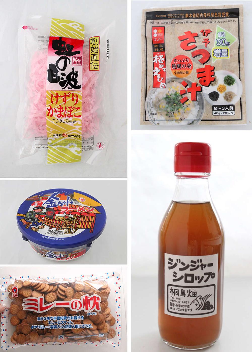 GoWest! ご当地スーパー特選「お土産ご当地食」西日本の巻