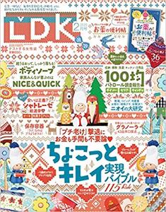 LDK2019.12G