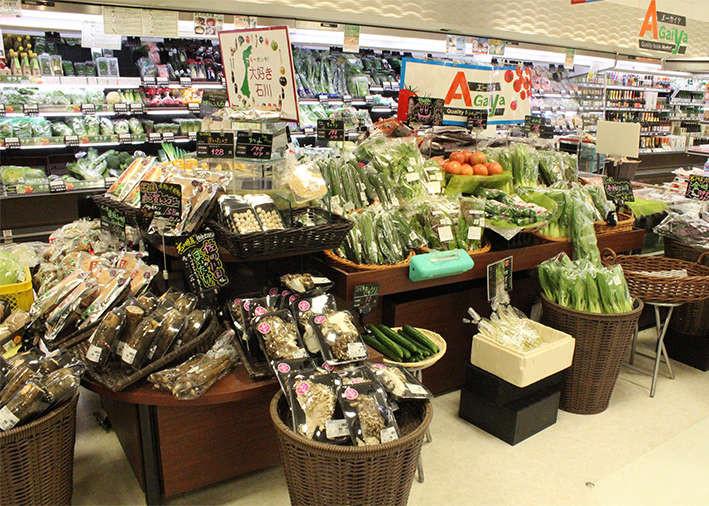 ご当地スーパー【石川県・金沢】「サムライ・ルート」の旅 石川県・金沢