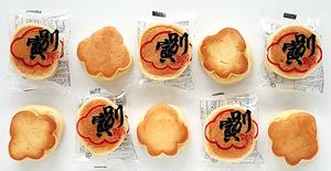 梅やき 別寅かまぼこ 関西一円の主要スーパーで取り扱いあり。1個115円(税別参考価格)