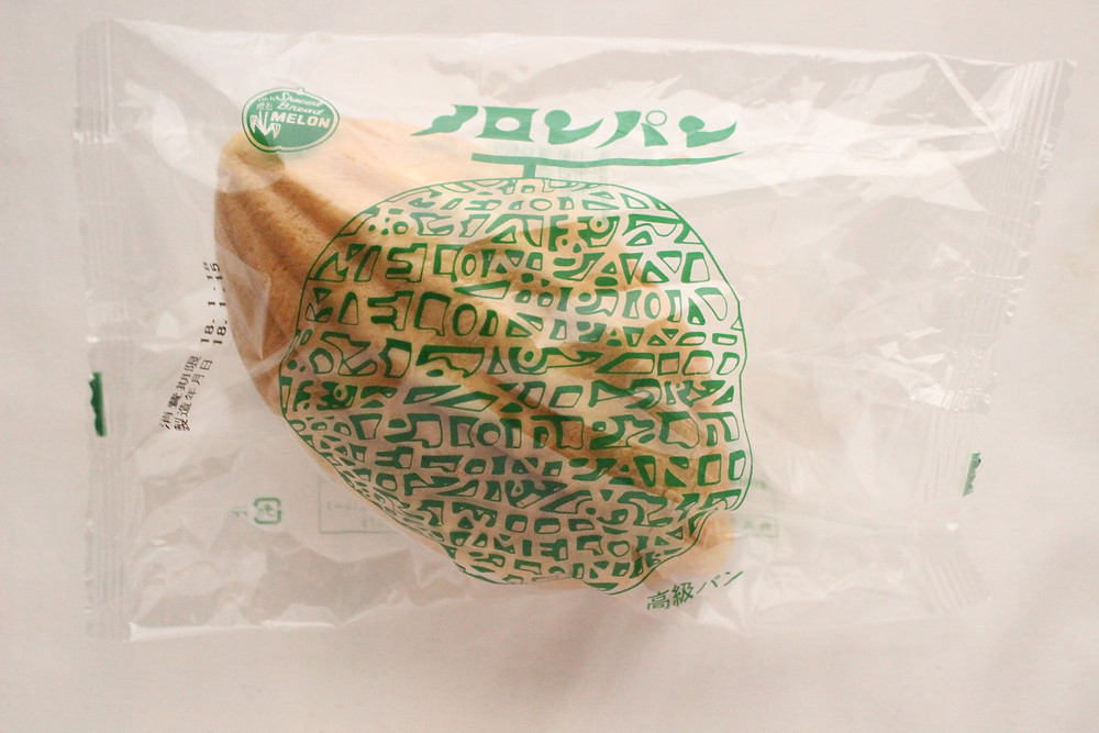 タビサキ ご当地スーパーの名物 広島「メロンパン」メロンパン本店